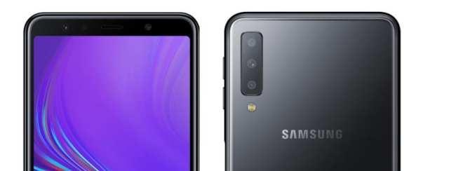 Galaxy A7 2018 Oficial