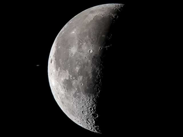 foto de la Luna con el Samsung℗ Galaxy℗ S8