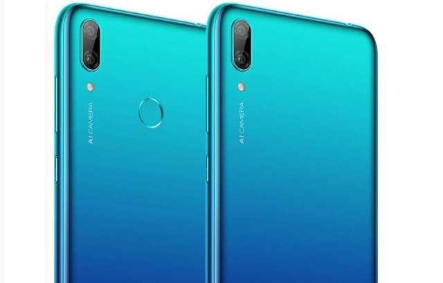 Huawei Y7 Prime y Huawei℗ Y7 Pro