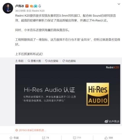 Conector de audio jack de 3.5 mm confirmado para el Redmi K20 por Lu Weibing