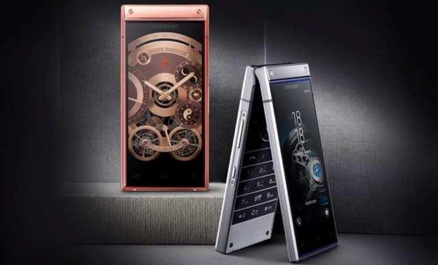 Smartphone plegable Samsung℗ W2019
