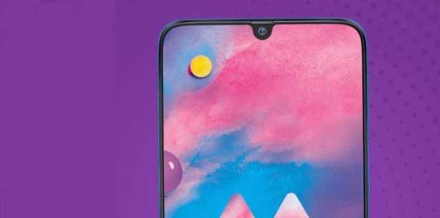 Samsung Galaxy℗ M30