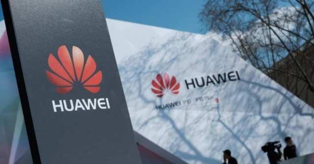 Huawei compañía
