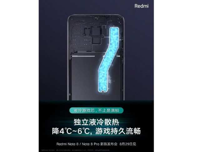 Redmi Note 8 Pro refrigeracion
