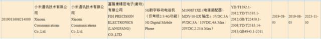 Xiaomi Mi MIX 4 certificado 3C con 5G