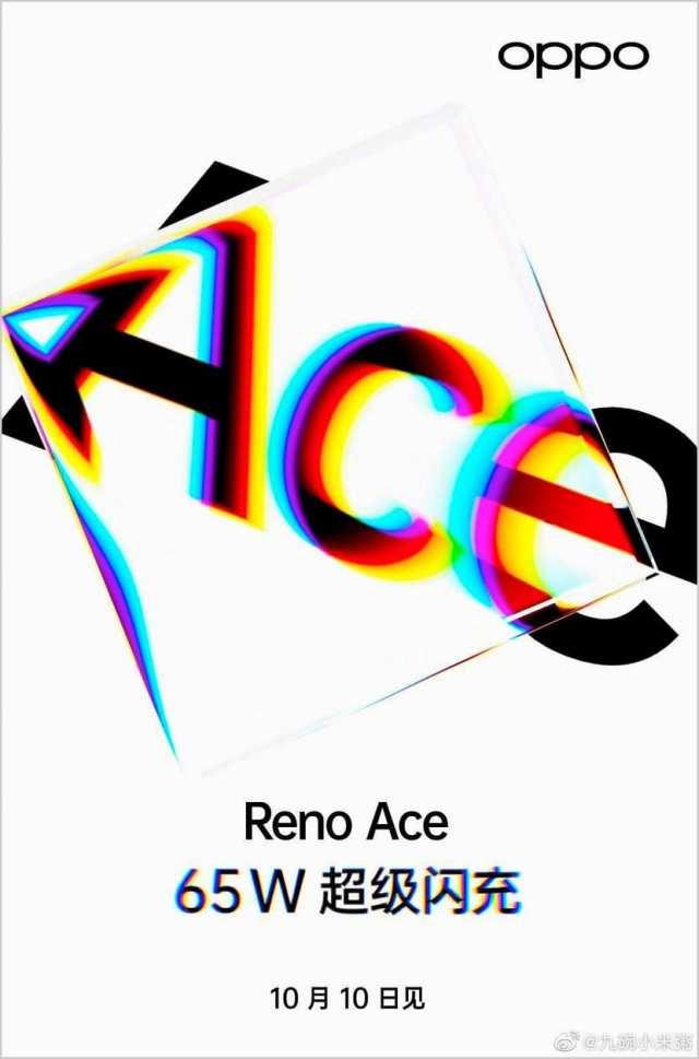 OPPO Reno Ace presentacion