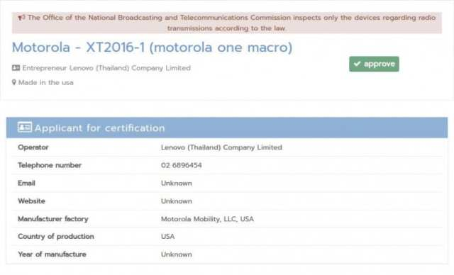 Motorola One Macro certificado