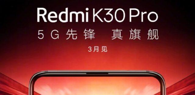 Póster de lanzamiento del Redmi K30 Pro