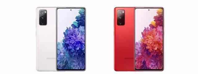 Samsung Galaxy℗ S20 Fan Edition