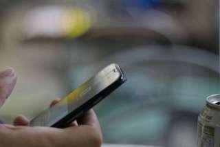 Motorola Moto G4 s 3GB RAM   novinky