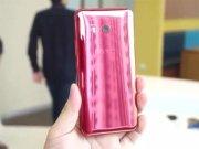 Uniklé video HTC U 11 (bohužel staženo), zbyly jen fotografie
