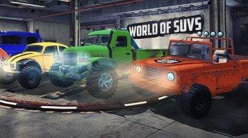 World of SUVs: Online