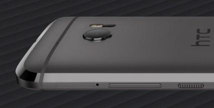 HTC-10 (10)