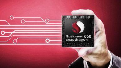 كوالكوم تعلن عن معالجات جديدة سناب دراجون 660 و 630 للهواتف المتوسطة