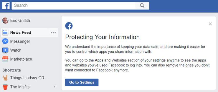 حماية حسابك