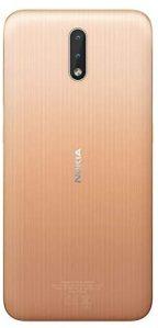 Nokia 2.3 TA-1206 Dual SIM - 32 GB, 2GB RAM, 4G LTE, Sand