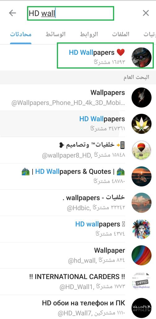 28 ميزة مخفية في تطبيق تليجرام تعرف عليها