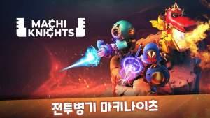 Machi knights Blood Bagos APK Android Download
