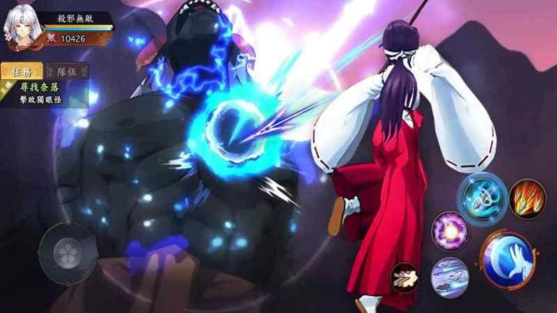 Inuyasha Battle Of Naraku para Android