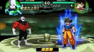 dragon ball z fighter mod apk android