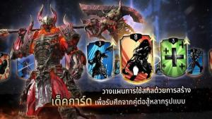 Invictus Lost Soul apk download free action game for android