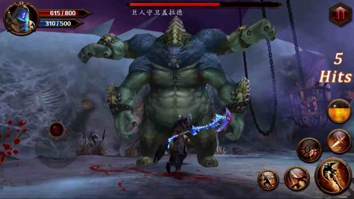 Blade of God Completo para Android Brutal juego