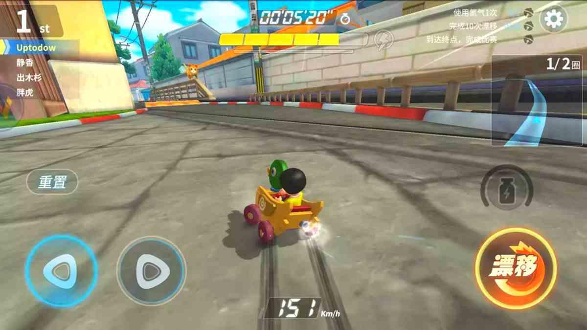 Doraemon Dream Car Racing para Android Genial juego Kart Racing