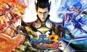 Sengoku Basara 3 Utage Un juego que no debe faltar