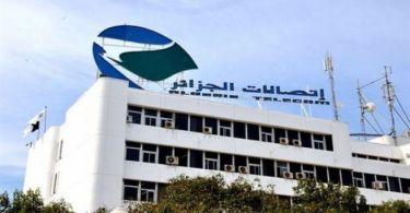 """اتصالات الجزائر تتيح رقم اتصال""""12"""" 24 ساعة على 24"""