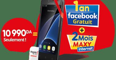 عرض جديد من أورويدو: أنترنت 4جي + هاتف لينوفو فيب بي