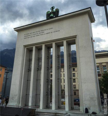 Монумент Погибшим за свободу Австрии