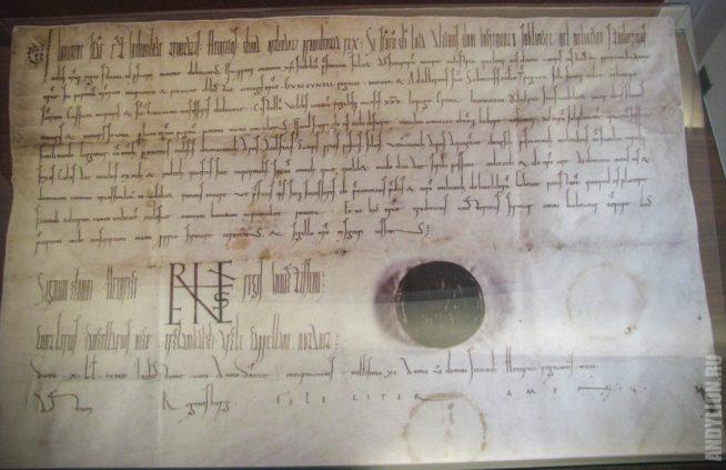 Первое упоминание замка Блед 1011 год