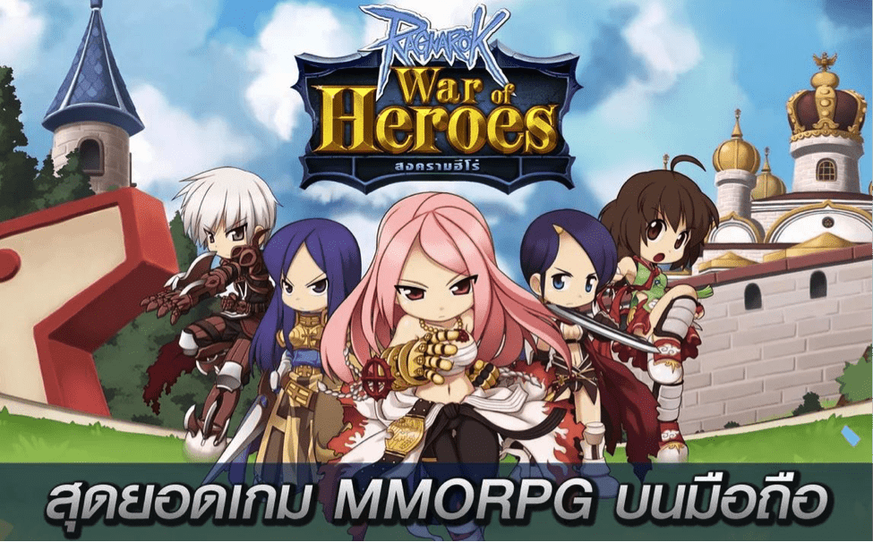 Mobile War of Heroes