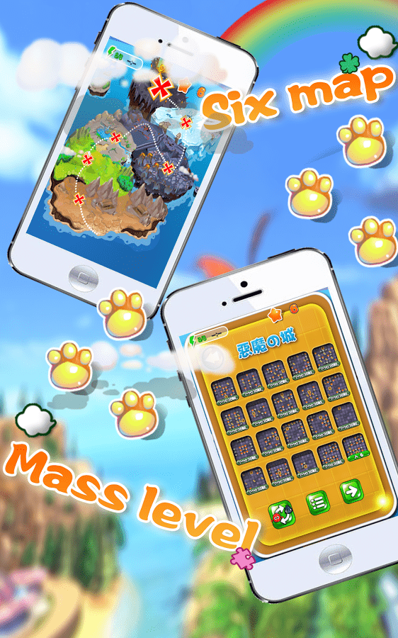 Download Toy Island Android App for PC/ Toy Island on PC