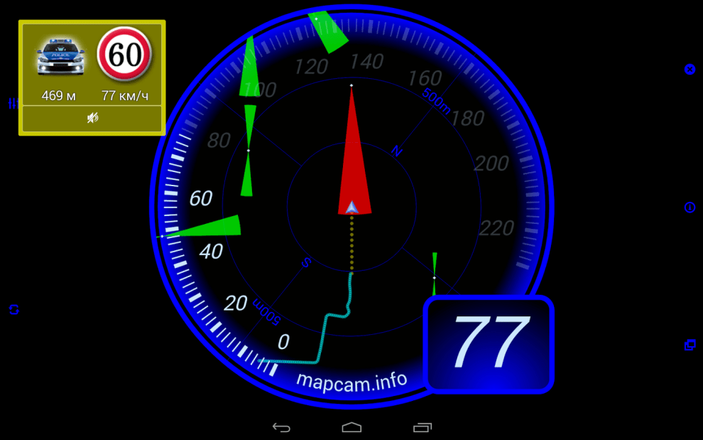 Download MapcamDroid Antiradar Android app for PC/MapcamDroid Antiradar on PC