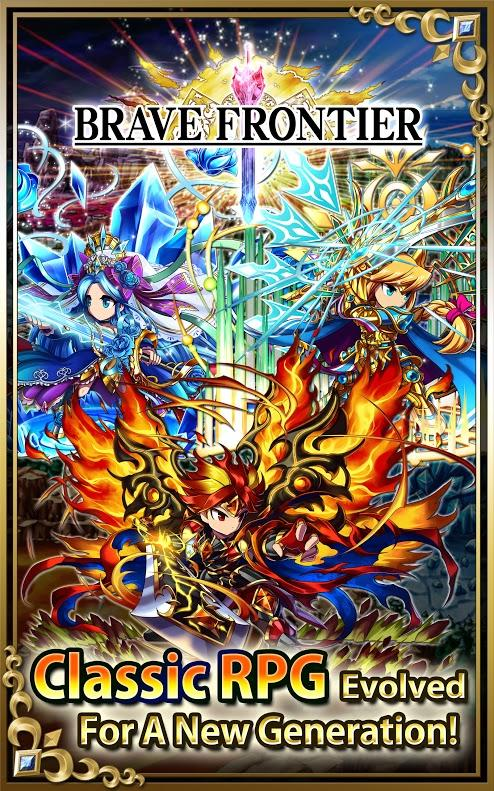 Download Brave Frontier Android APK
