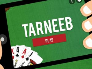 Download Tarneeb for PC/Tarneeb on PC