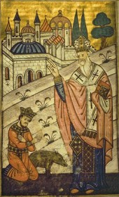 Grégoire l'Illuminateur prêche pour Tiridate (enluminure du XVIIème siècle)