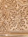 Alhambra tile - Granada, Spain