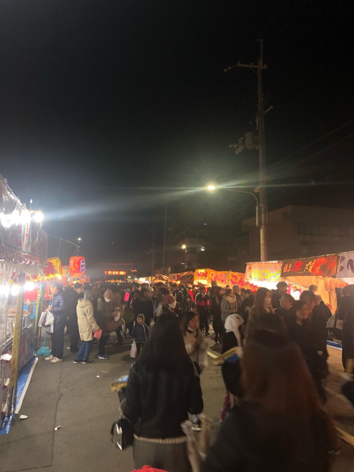 【御所南】吉田の節分祭