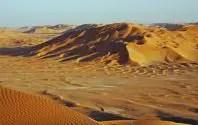 El Azizia, Libia