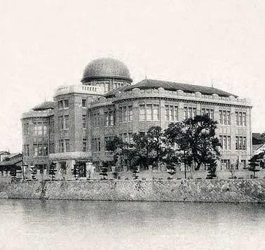 Museo Comercial de Hiroshima