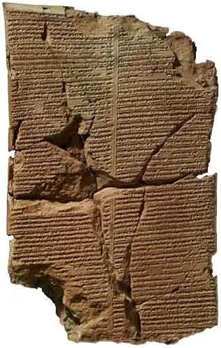 Tablilla recuperada de Asurbanipal