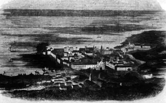 Fotografía antigua de la ciudad de Panamá.