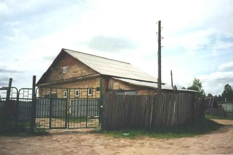 Fotografía del exterior del centro de trabajos 7.