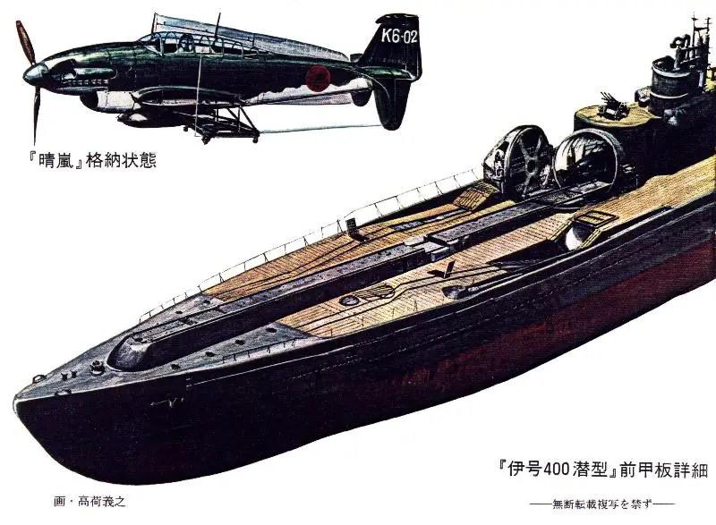 Submarino I-400.
