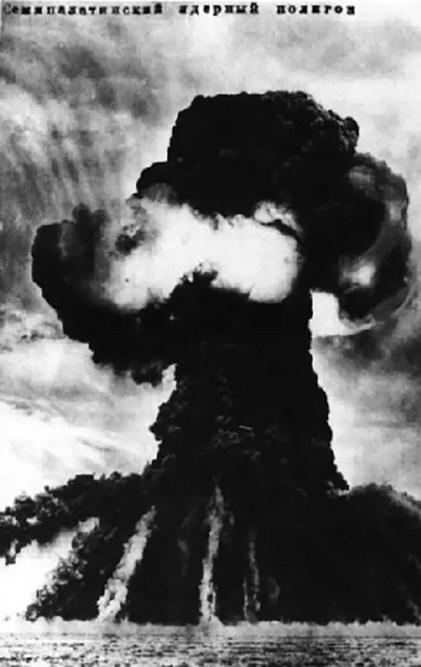 Fotografía de un hongo nuclear.