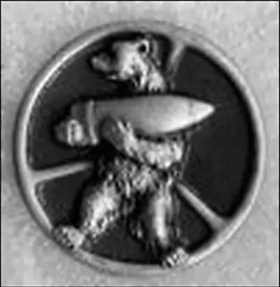 Emblema de la 22 Compañía de Suministros de Artillería.
