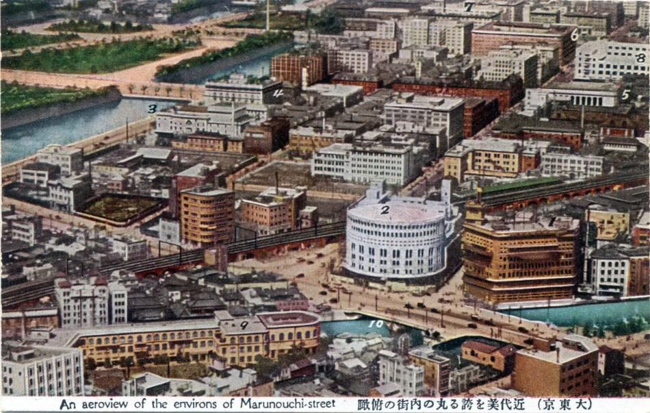 Vista aérea de la calle Marunouchi en la década del 40.