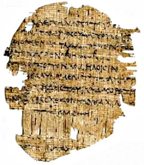 Parche remanente del papiro en el cual el vendedor de Tebas publicó el pedido por Shem.